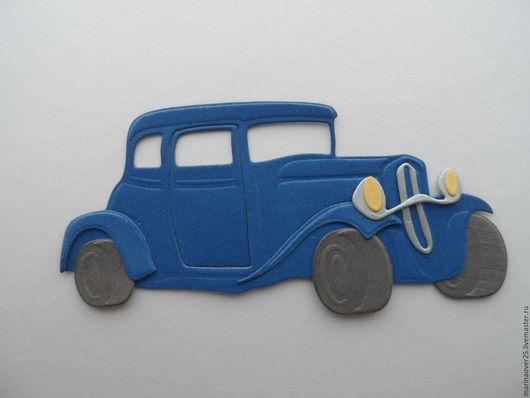 Открытки и скрапбукинг ручной работы. Ярмарка Мастеров - ручная работа. Купить Вырубка Старинный автомобиль. Handmade. Вырубка, вырубка для скрапбукинга