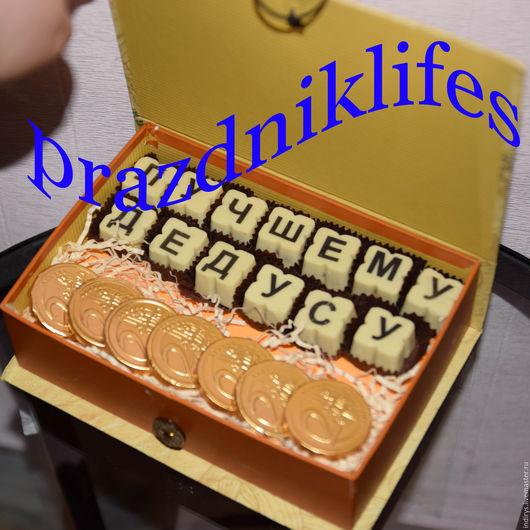 Персональные подарки ручной работы. Ярмарка Мастеров - ручная работа. Купить Мужская коробка с золотыми монетками. Handmade. Комбинированный, золото