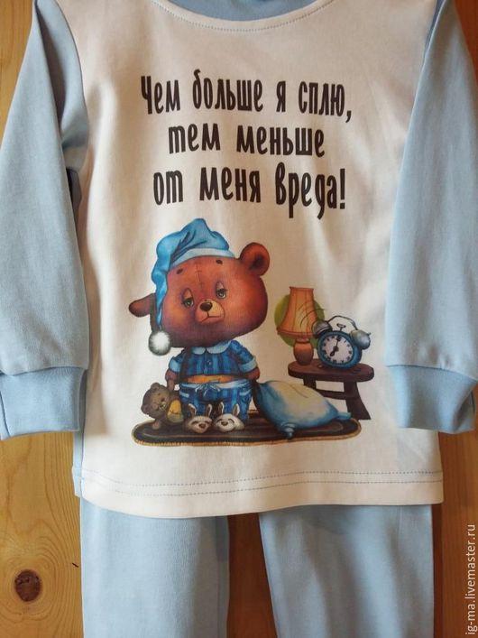 """Одежда для мальчиков, ручной работы. Ярмарка Мастеров - ручная работа. Купить Пижама """"Чем больше я сплю"""". Handmade. Прикольная пижама"""