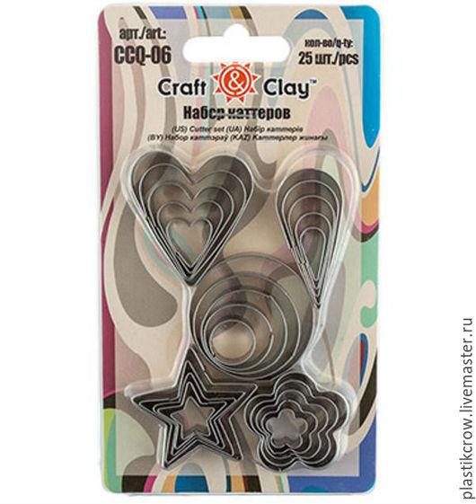 """Для украшений ручной работы. Ярмарка Мастеров - ручная работа. Купить Набор каттеров """"Craft&Clay"""" CCQ-06. Handmade. Каттеры"""