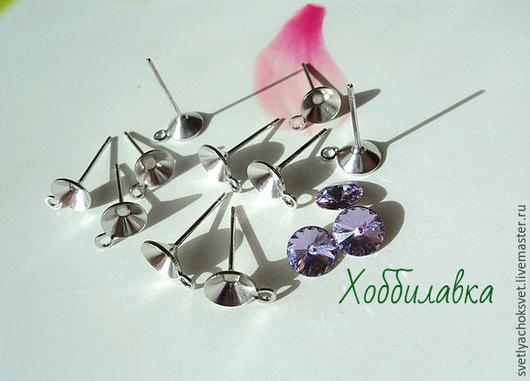 Латунные пуссеты -гвоздики с углублением для страз размером 6 мм цвет платина