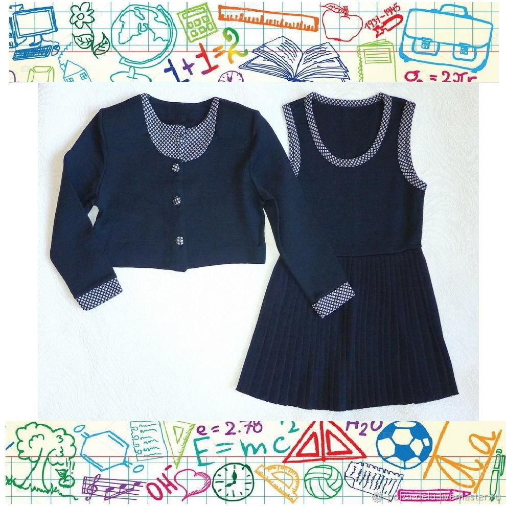 Р. 30 +-  Костюм с сарафаном для девочки, темно-синий, форма школьная, Одежда, Льгов, Фото №1