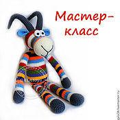 Материалы для творчества handmade. Livemaster - original item Master-class of crochet toy Goat. Handmade.
