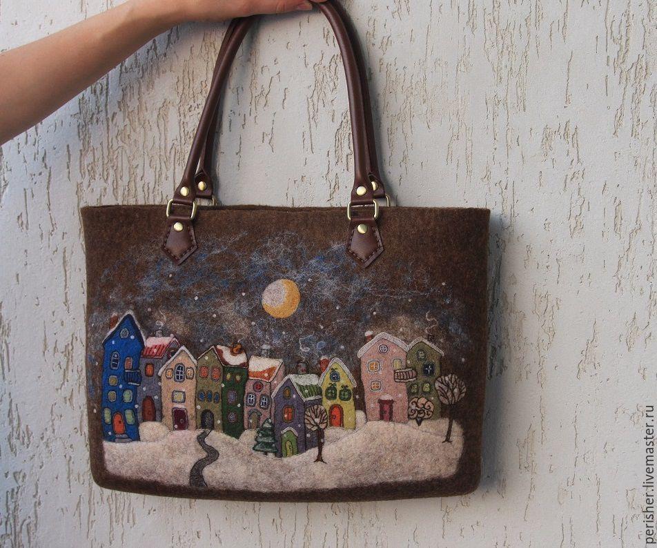Стильные женские сумки - купить сумки женские в Киеве