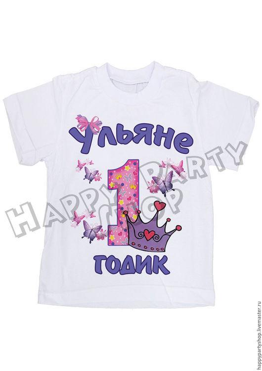 Одежда для девочек, ручной работы. Ярмарка Мастеров - ручная работа. Купить Именная футболка на 1 годик. Handmade. Белый