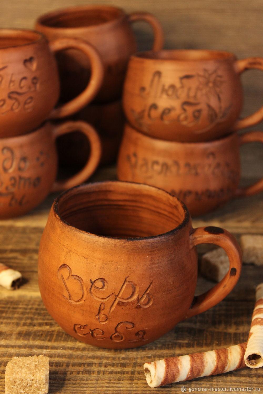 чай кофе ставрополь