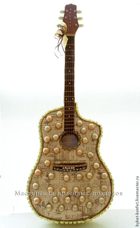 Персональные подарки ручной работы. Ярмарка Мастеров - ручная работа. Купить Конфетные букеты! Гитара. Handmade. Гитара, 23 февраля