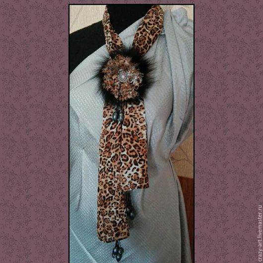 Броши ручной работы. Ярмарка Мастеров - ручная работа. Купить Брошь и шарфик Леапардовый амулет. Handmade. Комбинированный, мех