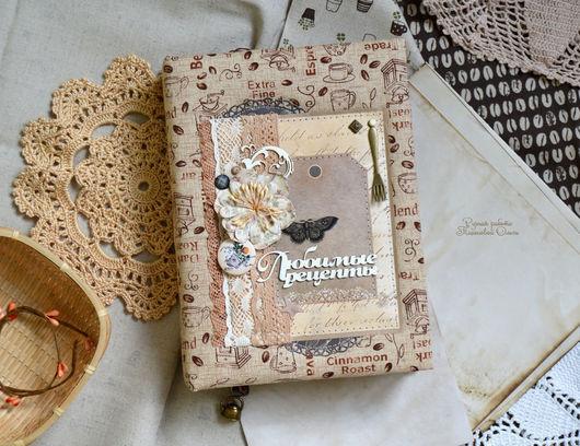 кулинарная книга, настольная кулинарная книга, настольная книга рецептов, кулинарный блокнот, блокнот для рецептов, коричневый, шоколадный, кофейный, блокнот для рецептов купить, книга рецептов купить