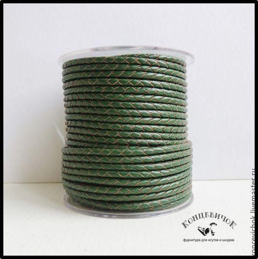 Для украшений ручной работы. Ярмарка Мастеров - ручная работа. Купить Зеленый Плетеный кожаный шнур 4мм Индия. Handmade.