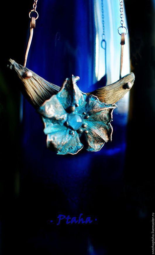 """Кулоны, подвески ручной работы. Ярмарка Мастеров - ручная работа. Купить Подвеска""""Цветок"""". Handmade. Синий, медная подвеска, медная проволока"""