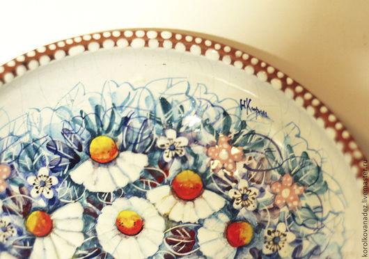 Тарелки ручной работы. Ярмарка Мастеров - ручная работа. Купить Керамическая миска Ромашки ( майолика). Handmade. Авторская керамика