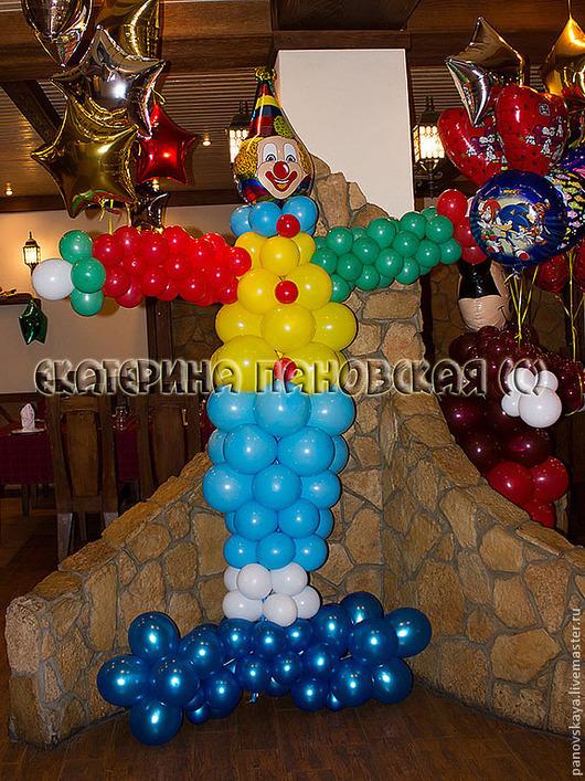 Праздничная атрибутика ручной работы. Ярмарка Мастеров - ручная работа. Купить Веселый клоун из воздушных шаров. Handmade. Воздушный шар