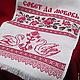 Wedding towel advice and Love, Wedding towels, Lermontov,  Фото №1