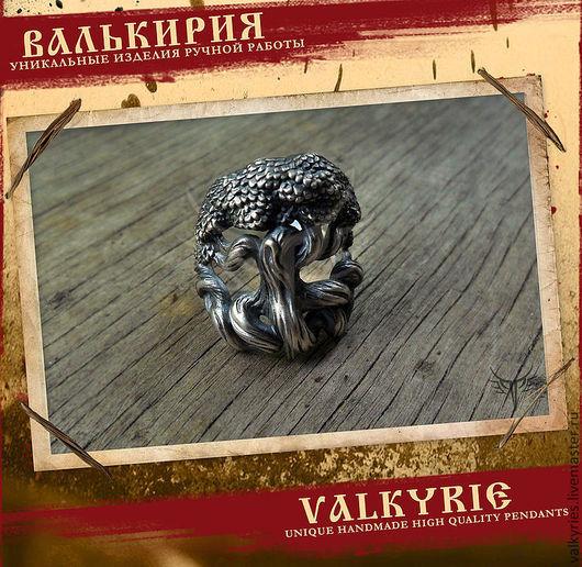 """Кулоны и подвески ручной работы  из серебра 925 пробы. Кольцо """"Иггдрасиль"""". Мастерская Валькирия."""