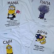 """Одежда ручной работы. Ярмарка Мастеров - ручная работа комплект футболок """"Семья"""". Handmade."""