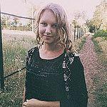 Юлия Соколова (uliyasokolova) - Ярмарка Мастеров - ручная работа, handmade