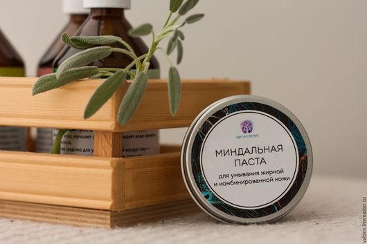 Для снятия макияжа ручной работы. Ярмарка Мастеров - ручная работа. Купить Миндальная паста для умывания жирной и комбинированной кожи. Handmade.