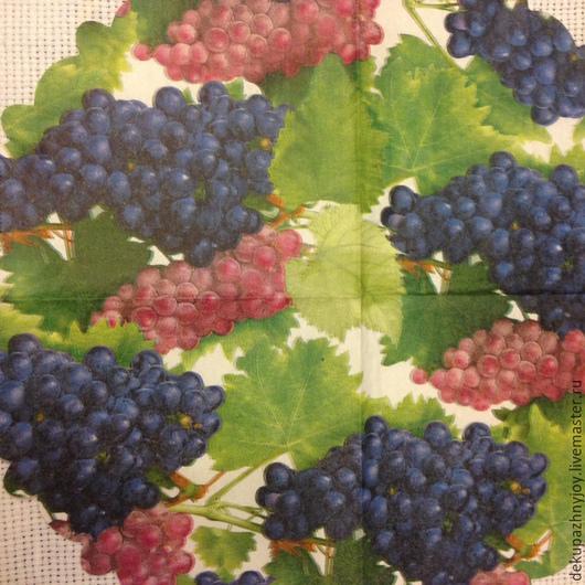 Сочные грозди винограда и листья -194 Салфетка для декупажа Декупажная радость