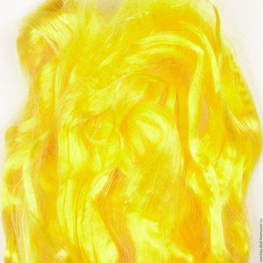 Вискоза для валяния, 20 гр., Желтый, глянцевый