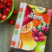 Канцелярские товары handmade. Livemaster - original item Recipe book