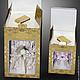 Все свечи упакованы в фирменные подарочные коробки.