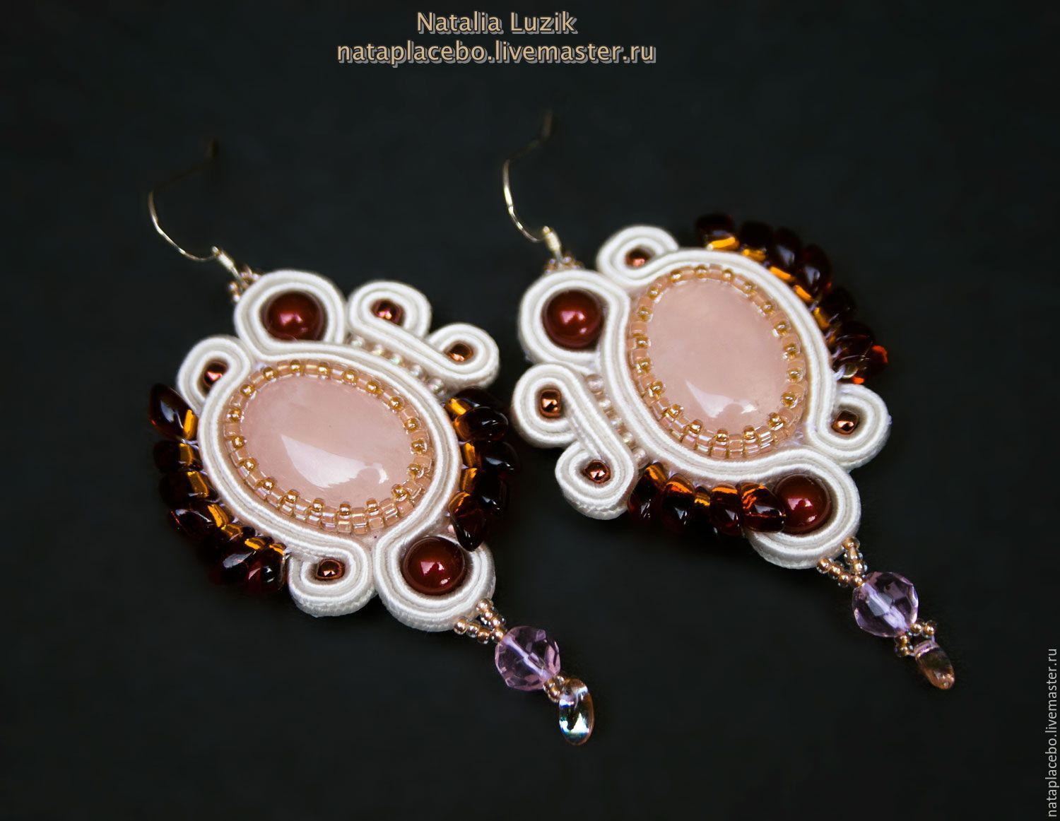 Soutache earrings Soft flame with rose quartz white red, Earrings, St. Petersburg,  Фото №1