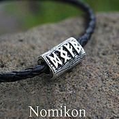 Фен-шуй и эзотерика handmade. Livemaster - original item Runic suspension (with runes of the older Futhark). Handmade.