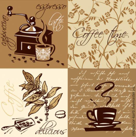 ручной работы. Ярмарка Мастеров - ручная работа. Купить Кофе (SLOG003501) - салфетка для декупажа. Handmade. Декупаж, кофе, кофемолка, разноцветный