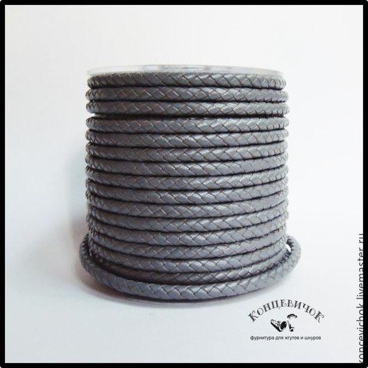 Для украшений ручной работы. Ярмарка Мастеров - ручная работа. Купить Серый плетеный шнур 5мм Индия. Handmade. Серый