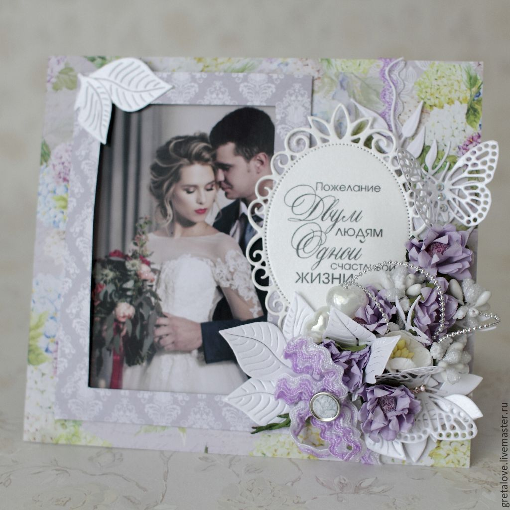Свадебное поздравление на заказ