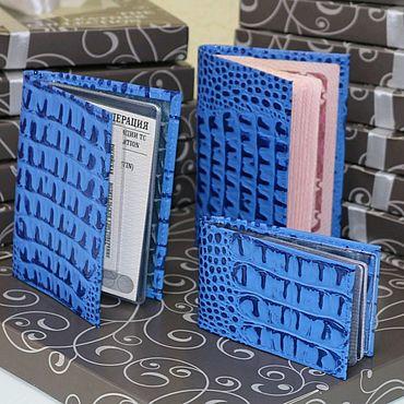 Аксессуары ручной работы. Ярмарка Мастеров - ручная работа Подарочный набор из кожи Синий кайман. Handmade.
