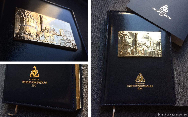 Ежедневник с декором шильдом из металла, Ежедневники, Санкт-Петербург,  Фото №1