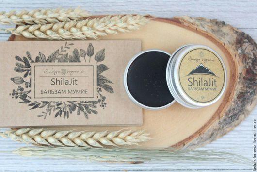 Крем, гель, сыворотка ручной работы. Ярмарка Мастеров - ручная работа. Купить Бальзам ShilaJit (Гималайское мумие). Handmade. Мумие