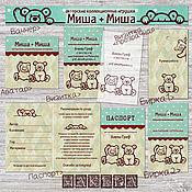 """Дизайн и реклама ручной работы. Ярмарка Мастеров - ручная работа Фирменный стиль """"Миша+ Маша"""". Handmade."""