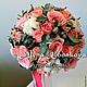 Букет невесты с этой свадьбы. В букете использованы: ароматная пионовидная роза ( Дэвид Остин), кустовая роза, бруния, натуральный хлопок и эвкалипт.