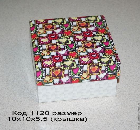 Коробочка  подарочная код 1120  размер 10х10х5.5 см