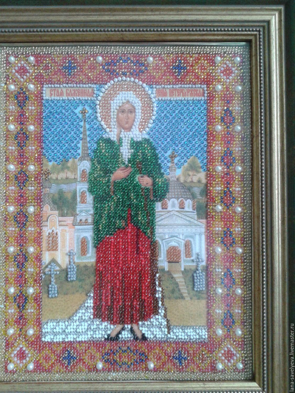 Вышивание крестиком иконы Ксении Петербургской 10