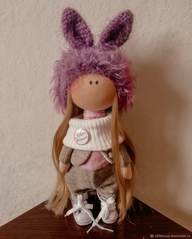 Интерьерная текстильная кукла Милослава, Тыквоголовка, Сочи,  Фото №1