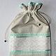`Бирюзинка`- льняной мешок