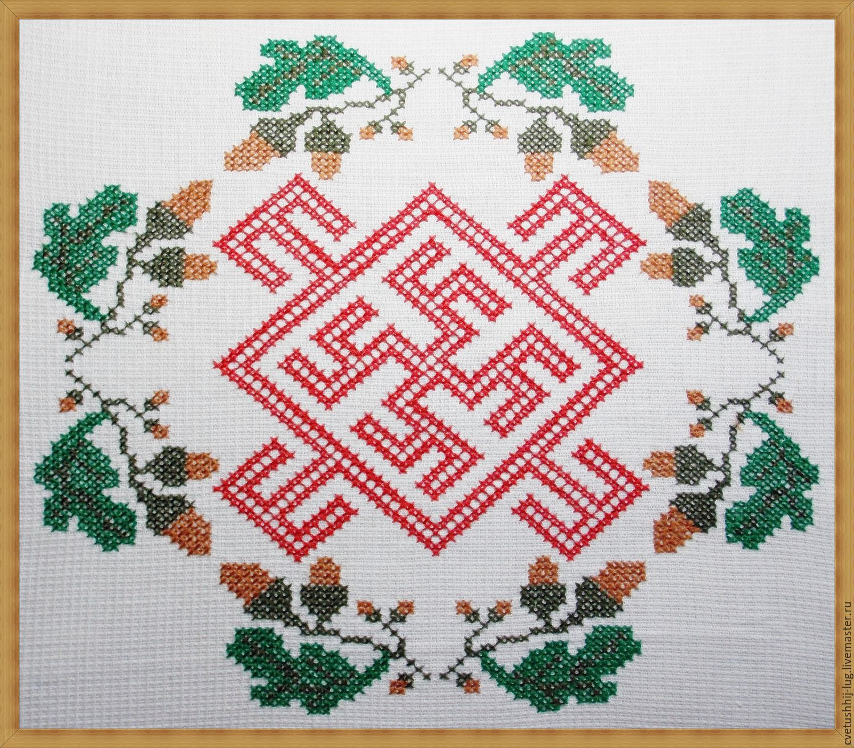 цвет папоротника славянский символ значение
