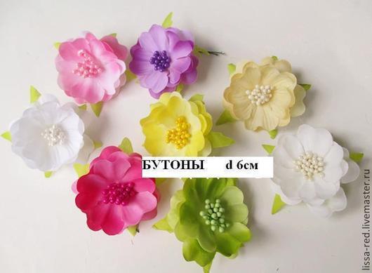 Другие виды рукоделия ручной работы. Ярмарка Мастеров - ручная работа. Купить Цветы из ткани без ножки КАМЕЯ d  5см-6см   В НАЛИЧИИ. Handmade.