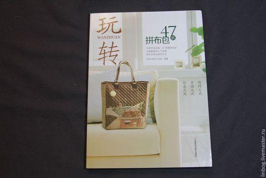 Обучающие материалы ручной работы. Ярмарка Мастеров - ручная работа. Купить 47 сумок в стиле пэчворк. Handmade. Белый