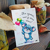 Открытки ручной работы. Ярмарка Мастеров - ручная работа Открытка с коалой «Ты лучшее, что у меня есть!». Handmade.
