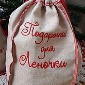 Подарки к праздникам ручной работы. Ярмарка Мастеров - ручная работа мешочек для подарков. Handmade.