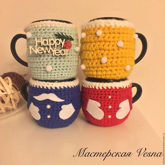 Новый год 2017 ручной работы. Ярмарка Мастеров - ручная работа. Купить Чашки в милых грелках. Handmade. Ярко-красный, чашка