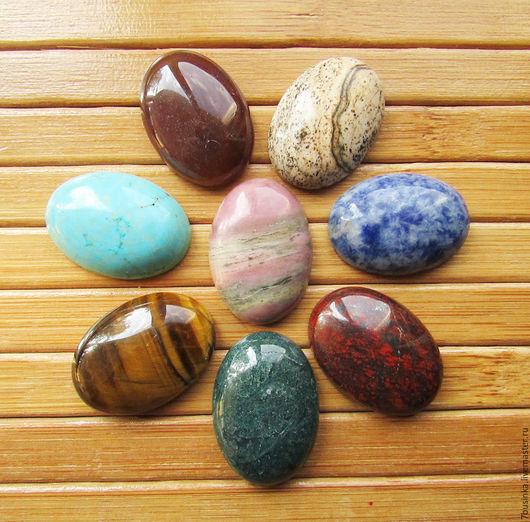 Кабошоны натуральных камней 25х18 мм. Цена за 1 шт. Елена (7businka). Ярмарка мастеров.