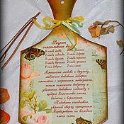 """Для дома и интерьера ручной работы. Ярмарка Мастеров - ручная работа Доска """"Рецепт счастливого дома"""". Handmade."""