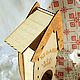 """Персональные подарки ручной работы. Упаковка для вина/коньяка """"Домик"""". Деревяшки. Ярмарка Мастеров. Коньяк, короб для вина, упаковка для спиртного"""