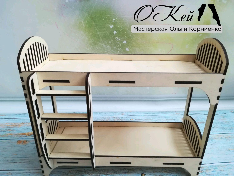 Двухярусная кровать для Kruselings, мини Паола Реина, Мебель для кукол, Нерюнгри,  Фото №1